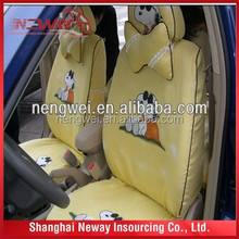 cute soft customized pattern &texture car seat cover