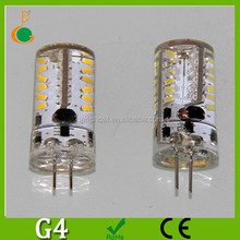 New Arrival silicone OEM/ODM AC/DC 12v led bulb g4