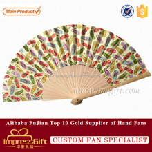 Wholesale wooden advertising gift fan with cloth cover