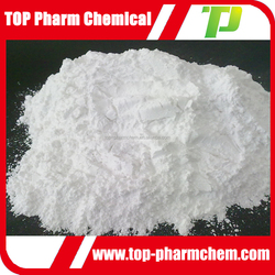 High quality natural Inulin Chicory root extract Chicory extract powder factory
