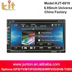 "China shenzhen factory kjt 6.95"" HD LCD Double din audio cassette cases wholesale"