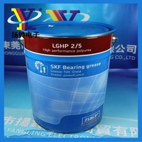 SKF LGHP 2 5 Bearing grease FOR SMT MACHINE