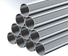 Stainless Steel Pipe 304/304L/316/3016L - UAE/DUBAI/SHARJAH/QATAR/OMAN/KUWAIT/GCC/SAUDI ARABIA/Libya