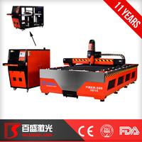 steel laser cutting machine steel plate laser cutting machine tube metal laser cutting machine
