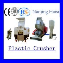 plastic crusher plastic film crusher for plastic