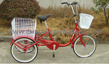 Model GW 7005 20inch seven speed cargo tricycle for adult