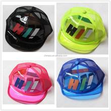 Custom Clear Plastic Visor Short Bill Foam Plain Trucker Cap Mesh Hat For Kids And Baby In hHgh Quality Wholesale