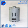 Professional stamping electrical motor parts