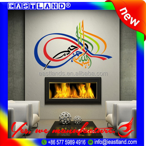 custom islamic wall decal decoration islamic wall sticker online buy wholesale pokemon wall sticker from china