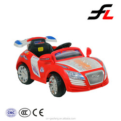 Top quality best sale made in China export oem children ride on car