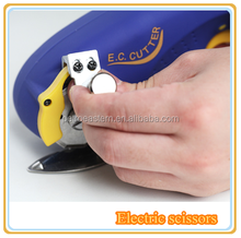 25mm electric scissors for cutting fabric