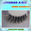 NO.30 wholesale korea cosmetic sample human hair eyelash