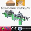 HPL MDF laminating machine