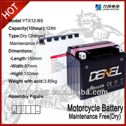 racing bikes used dry battery
