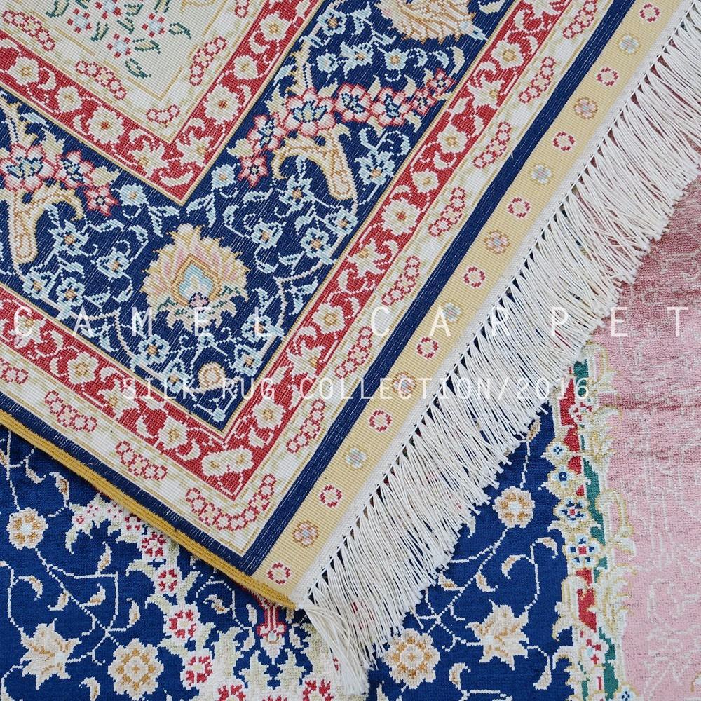 Alfombras de nudos hechas a mano com anuncios de alfombra for Alfombras nudos hechas mano