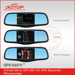 2016 Newest 5 Inch auto mirror lcd gps navigation with Bluetooth,HD DVR,FM Transmitter for Toyota Series