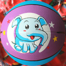 Bottom price hot-sale hot sales deep channel rubber basketball