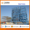 high quality made in China Large span prefabricated steel building