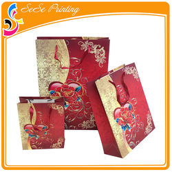You will love it chinese new year paper bag