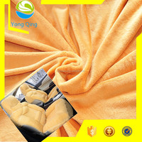 Car seat upholstery fabric and textile , cheap upholstery fabric