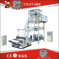 WENZHOU RUIAN Plastic Film Blow Machine