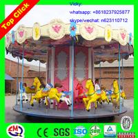 Amusement rides!!! Competitive price mini carousel, small carousel for sale