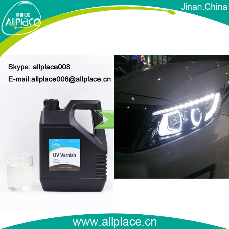Spray Paint Headlight Coating Liquid Car lamp UV curing varnish coating
