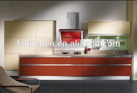 Office Stainless Steel Open Kitchen Pantry