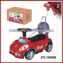 Children carrier ZTL150698
