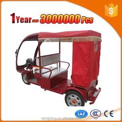 high quality bajaj three wheeler safe and comfortable three wheel electric tricycle(cargo,passenger)