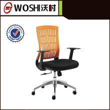 Antique style adjustable height modern cute office chairs