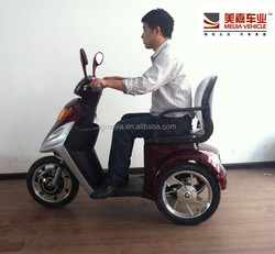 electric tricycle for adults MJ-05