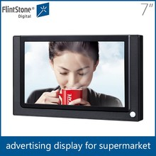 7 inch motion sensor video player, loop latest technology advertisement digital signage