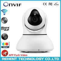 1 megapixel 720p hd cctv onvif p2p wifi indoor Wireless Ip Cameras