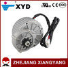 XYD-16 DC Electric Motors 24 volt