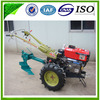 China Mini Tractor With Power Tools 8-15Hp Wheel Rotavator r/Gearbox For Mini Tractor