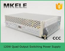 Q-120C ac 120w quad output switching power supply module