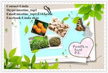 Professional supply Pumpkin Seed P.E.