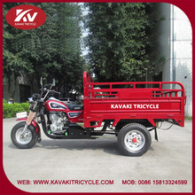 China Guangzhou factory red new three wheel motorcycle wholesale