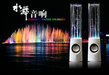 Mini fountain loud speaker LED USB voice case for computer 17550-04