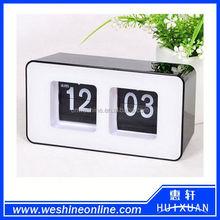 Good design auto flip clock