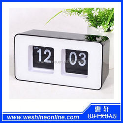 Good design auto flip clock