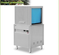 commercial dishwasher manufacturers in china/industrial detergent dishwasher