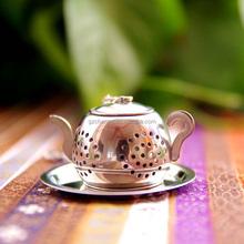 Encanto de la tetera forma de hoja de té infusor con bandeja en casa especias a base de hierbas de consumición colador conveniente filtro