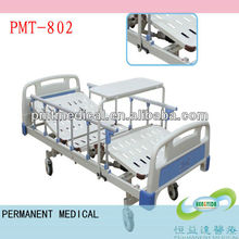 Electric join motors advanced sickroom bed