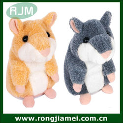 Funny voice recording plush toys talking hamster Toy for kids gift