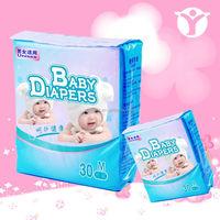 Custom Disposable Diaper, Women in Adult Baby Diapers