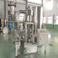 asian food manufacturer Model WFJ series fine crusher
