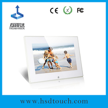 Beijing 2015 new style 7 inch multi function digital photo frame