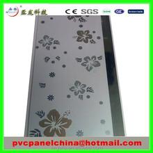 decorative pvc ceiling from Haining Yafa